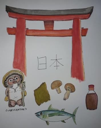 umami japan