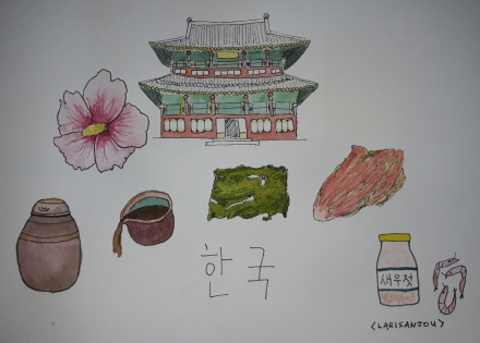 umami korea